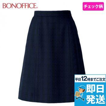 BONMAX BCS2109 [通年]ニュアンスドビー Aラインスカート [チェック/ストレッチ] 36-BCS2109