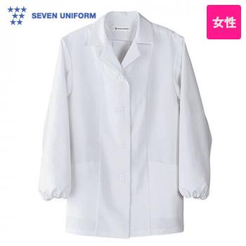 AA802-0 セブンユニフォーム 長袖/コート(女性用)