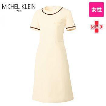 MK-0020 ミッシェルクラン(MICHEL KLEIN) ワンピース