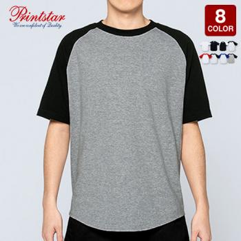 5.6オンス ヘビーウェイトラグランTシャツ(男女兼用)