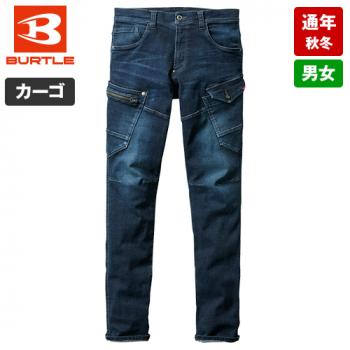 バートル 572 [秋冬用]ストレッチデニムカーゴパンツ(男女兼用)