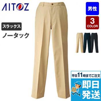 HS2604 アイトス ノータックチノパン(男性用)