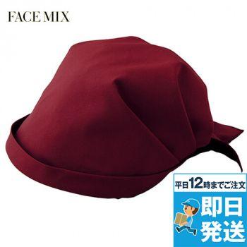 FA9652 FACEMIX バンダナキャップ(男女兼用)