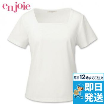 en joie(アンジョア) 06080 半袖カットソー 93-06080