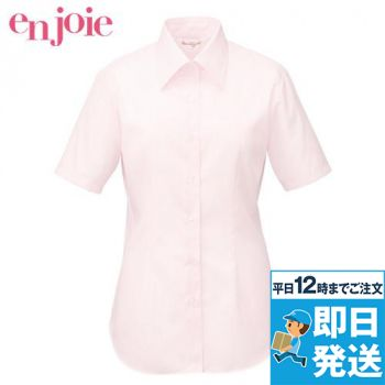 en joie(アンジョア) 06100 シャツメーカーとコラボ!着心地・機能美を満たす半袖シャツ