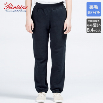 裏パイル ライトスウェットパンツ(8.4オンス)(男女兼用)