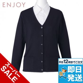 EWG214 enjoy ニット カーディガン 98-EWG214