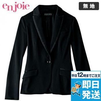 en joie(アンジョア) 81510 高級感×動きやすさを両立させたニットジャケット 無地 93-81510