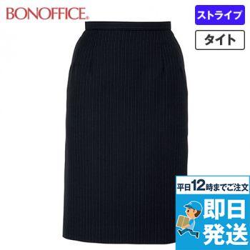 AS2246 BONMAX/アウトラスト2 スカート ストライプ