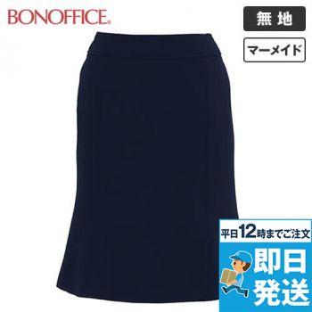 BONMAX AS2256 [通年]トリクシオンヘリンボーン マーメイドスカート 無地 36-AS2256
