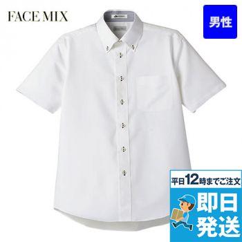 FB5013M FACEMIX 吸汗速乾シャツ/半袖(男性用)ボタンダウン