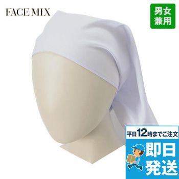 FA9452 FACEMIX 三角巾