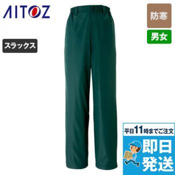 AZ8562 アイトス アジト 防風防寒パンツ