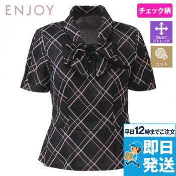ESP451 enjoy 躍動感あふれる都会派エレガントなオフィスポロシャツ 98-ESP451