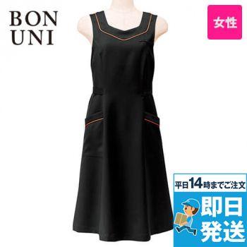 26203 BONUNI(ボストン商会) ジャンパースカート(女性用)