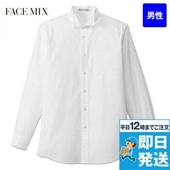 FB5032M FACEMIX 長袖/ウイングカラーシャツ(男性用)