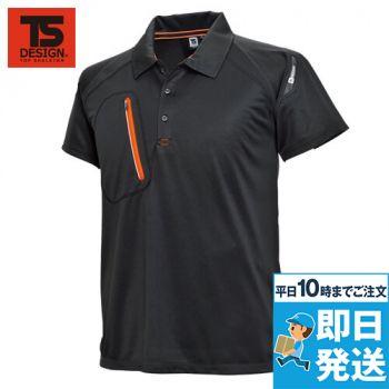 5065 TS DESIGN FLASH 半袖ドライポロシャツ(男女兼用)