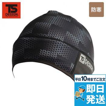 842911 TS DESIGN ヘッドウォーマー マイクロフリース(男女兼用)
