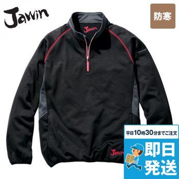 自重堂JAWIN 58154 防風ラミネートロングスリーブ