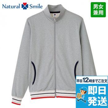 TJ0800U ナチュラルスマイル トレーニングジャケット(男女兼用)