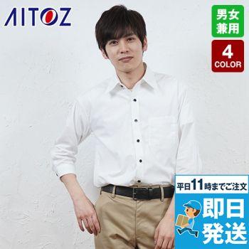 AZ8022 アイトス 七分袖ブロードシャツ(男女兼用)