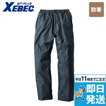 ジーベック 550 防水透湿防寒パンツ