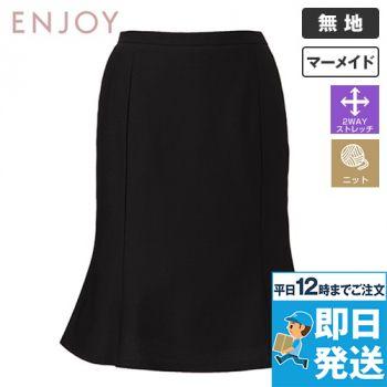 EAS589 enjoy マーメイドスカート 無地