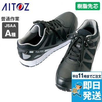 [在庫限り]AZ51640 アイトス タルテックス 安全靴 樹脂先芯