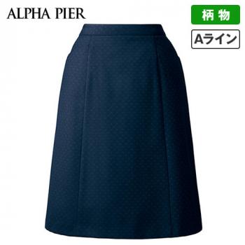 AR3865 アルファピア Aラインスカート トゥインクル・ドットツイル