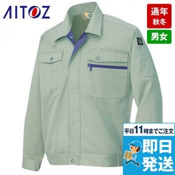 AZ6380 アイトス エコT/Cツイル 長袖ブルゾン