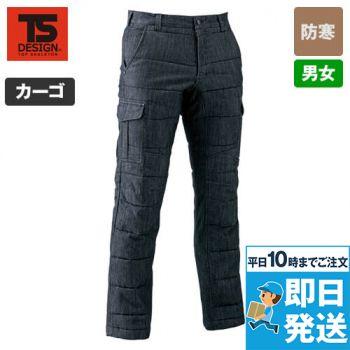 846244 TS DESIGN 防寒・ストレッチ中綿キルティングカーゴパンツ(男女兼用)