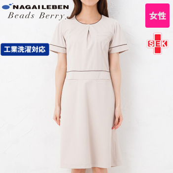 LH6257 ナガイレーベン(nagaileben) ビーズベリー 半袖ワンピース(女性用)