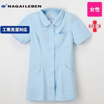 [在庫限り]CD2822 ナガイレーベン(nagaileben) キャリアル ナースジャケット