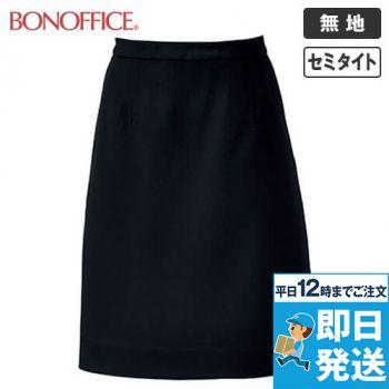 BONMAX AS2301 [通年]ハウンドトゥースニット セミタイトスカート ニット 無地 36-AS2301