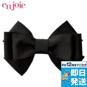 en joie(アンジョア) OP149 ブローチ(ピンタイプ) 93-OP149