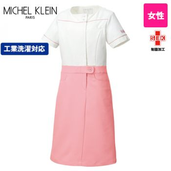 MK-0001 ミッシェルクラン(MICHEL KLEIN) ワンピース