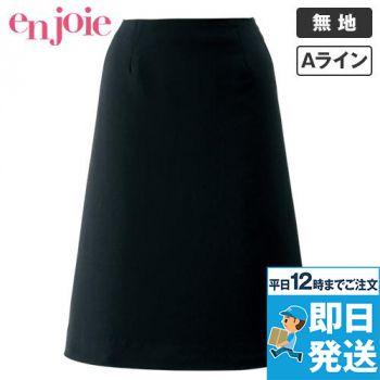 en joie(アンジョア) 56613 [春夏用]お腹周りを圧迫しないストレスフリーなAラインスカート[ストレスフリーボトム] 93-56613