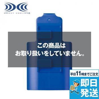 NANOHL 空調服 小型バッテリー専用ホルダー[単品](LILANO用)