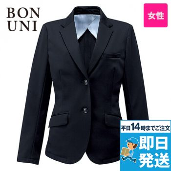 11222 BONUNI(ボストン商会) ニットジャケット(肩パッド付)(女性用)