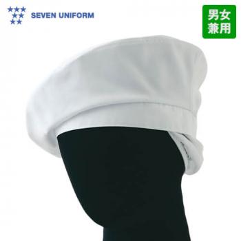 JW4641 セブンユニフォーム ナノタレ付ベレー帽(男女兼用)