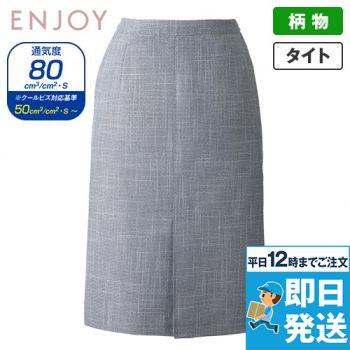 ESS733 enjoy セミタイトスカート ツイード 98-ESS733