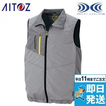 AZ-50197 アイトス タルテックス 空調服 ベスト(男女兼用) ポリ100%