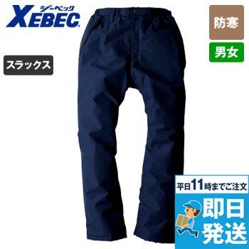 ジーベック 560 [秋冬用]防水防寒パンツ