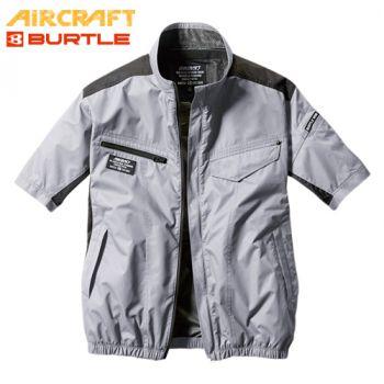AC1076 バートル エアークラフト[空調服] 半袖ブルゾン(男女兼用)