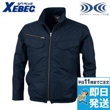 ジーベック XE98017 [春夏用]空調服 遮熱長袖ブルゾン