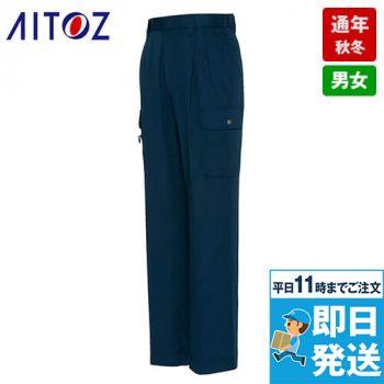 AZ6664 アイトス 帯電防止ツイル ツータックカーゴパンツ(男女兼用)