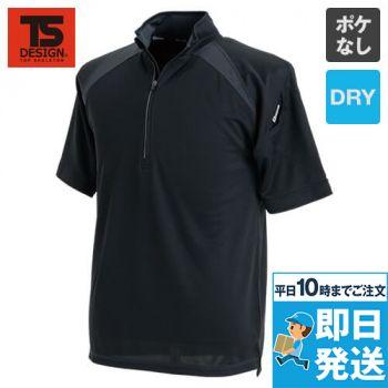 3065 TS DESIGN ドライポロシャツ(男女兼用)