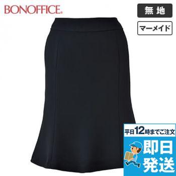 LS2741 BONMAX/べルタ マーメイドスカート 無地 36-LS2741