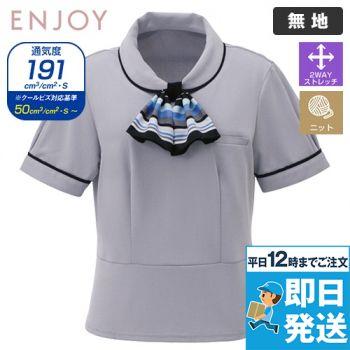 ESP452 enjoy オフィスポロシャツ(ミニスカーフつき)