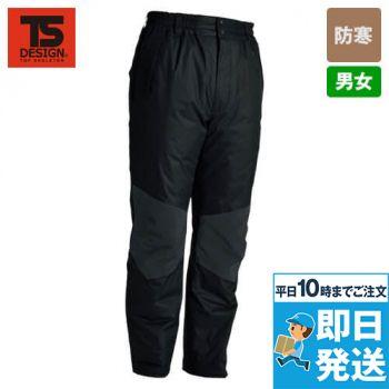 18222 TS DESIGN メガヒート 防水防寒パンツ(男女兼用)